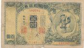 100 Yen 1911 Korea Lückenfüller, Erhaltung V, sehr stark gebraucht, gek... 149,99 EUR  Excl. 10,00 EUR Verzending