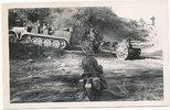 Ansichtskarte 1933-1945 Deutsches Reich, Drittes Reich Halbkettenfahrze... 39,99 EUR  Excl. 7,00 EUR Verzending