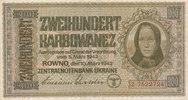 200 Karbowanez 1942 Drittes Reich,Ukraine, Ro.598a, KN 7stellig, gebrau... 44,99 EUR  Excl. 7,00 EUR Verzending