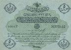 5 Piaster 1916 Türkei  gebraucht III+,  39,99 EUR  zzgl. 4,00 EUR Versand