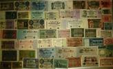 verschiedene Werte, 1904-1944 Deutsches Reich,Weimarer Republik, 50 ver... 30,00 EUR  zzgl. 1,80 EUR Versand