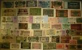 verschiedene Werte, 1904-1944 Deutsches Reich,Weimarer Republik, 50 ver... 30,00 EUR  zzgl. 4,00 EUR Versand