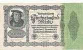 50000 Mark 1922 Deutsches Reich,Weimarer Republik, Ro.79d Firmendruck,K... 6,99 EUR  zzgl. 1,80 EUR Versand