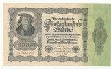 50000 Mark 1922 Deutsches Reich, Ro.79d Firmendruck,KN braun,FZ:P, leic... 5,99 EUR  zzgl. 1,80 EUR Versand