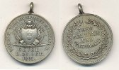 Deutsches Reich, Sachsen Medaille Neusilber ? Durchm.26 mm Oct.1861 vz m... 69,99 EUR 