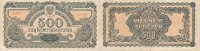 Polen 500 Zlotych 1944  Stark gebraucht IV- Serie,1 Gro&szlig;buchstabe, 1 Kle... 89,99 EUR 
