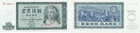 10 Mark 1964 Deutschland, DDR, Ro.355b Austauschnote FZ:YJ Kassenfrisch I  29,99 EUR  Excl. 4,00 EUR Verzending