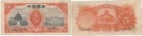 5 Yuan 1931 China  leicht gebraucht II-  29,99 EUR  zzgl. 1,80 EUR Versand