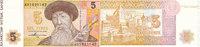 5 Tenge 1993 Kasachstan  Kassenfrisch I  1,99 EUR
