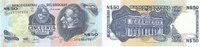 50 Neue Pesos  Uruguay  Kassenfrisch I  1,99 EUR