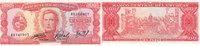 100 Pesos (1971) Uruguay  Kassenfrisch I  2,99 EUR