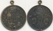 Medaille 1871-1896 Deutsches Reich,Kaiserreich, Preussen,Bismark,Wilhel... 9,99 EUR