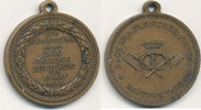 Medaille  Deutsches Reich, Sachsen, Hartenstein, Bäcker & Fleischer Inn... 39,99 EUR