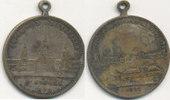 Medaille 1894 Belgien Weltausstellung, Stadtansicht mit Schiff, ss, Bro... 19,99 EUR