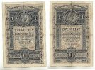 1 Gulden 1882 Österreich  gebraucht III-  44,99 EUR  Excl. 7,00 EUR Verzending