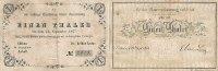 1 Thaler bis zum 23.September 1857 1854 Altdeutsche Staaten Cöthen, Pic... 129,99 EUR  Excl. 10,00 EUR Verzending
