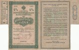 Russland 25 Rubel 1915 gebraucht III P 48 29,99 EUR 