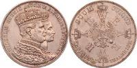Taler 1861 Preussen Krönungstaler Wilhelm I. / Augusta vz+  55,00 EUR  zzgl. 6,90 EUR Versand