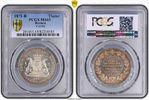 PCGS certified Siegestaler 1871  B Bremen, Stadt  PCGS MS 65  320,00 EUR kostenloser Versand