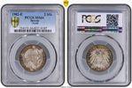 PCGS certified 2 Mark 1902  E Sachsen Albert 1873-1902. PCGS MS 66  130,00 EUR  zzgl. 4,00 EUR Versand