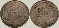 10 Piastres 1917 Ägypten Fuad 1917-1937. Sehr schön  20,00 EUR  zzgl. 2,00 EUR Versand