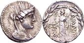 Phoenikien, Arados. AR Tetradrachme (25mm, 15,16 gram) Jahr 165, 95/94 BC SS