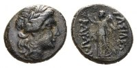Thracian Kingdom. Kavaros c. 225-219 BC, AE 21mm (6.64g) Kabyle mint 106.95 US$