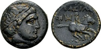 Macedonian Kingdom. Alexander V 295 BC, AE 18mm (4.70 g) / Ex Peus SS  45.20 US$ 40,00 EUR  +  13.56 US$ shipping