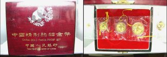 China Gold Panda Proof Set 1993 Polierte P...