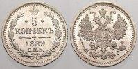 5 Kopeken 1889 Russland Zar Alexander III. 1881-1894. Stempelglanz  125,00 EUR  +  5,00 EUR shipping