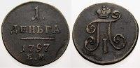 Denga 1797  EM Russland Zar Paul I. 1796-1801. Selten. Sehr schön+  175,00 EUR  +  5,00 EUR shipping