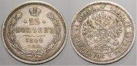 25 Kopeken 1859 Russland Zar Alexander II. 1855-1881. Selten. Kl. Randf... 125,00 EUR  +  5,00 EUR shipping