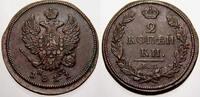 2 Kopeken 1811  EM Russland Zar Alexander I. 1801-1825. Prachtexemplar.... 120,00 EUR
