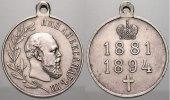 Tragbare AR-Medaille 1894 Russland Zar Alexander III. 1881-1894. Vorzüg... 175,00 EUR  zzgl. 5,00 EUR Versand