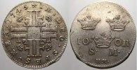 10 Öre 1 1745 Schweden Friedrich I. 1720-1751. Selten. Sehr schön-vorzü... 175,00 EUR