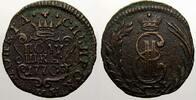 Polushka 1770  KM Russland Zarin Katharina II. 1762-1796. Sehr selten. ... 175,00 EUR  +  5,00 EUR shipping