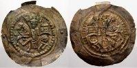 Brakteat 1215-1250 Mühlhausen, königliche Münzstätte Friedrich II. 1215... 1250,00 EUR kostenloser Versand