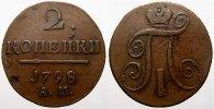 2 Kopeken 1798 Russland Zar Paul I. 1796-1801. Sehr schön+  150,00 EUR  +  5,00 EUR shipping