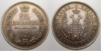 Russland 25 Kopeken Zar Alexander II. 1855-1881.
