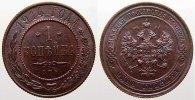 1 Kopeke 1914 Russland Zar Nikolaus II. 1894-1917. Polierte Platte-  175,00 EUR  zzgl. 5,00 EUR Versand