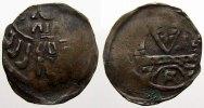 Denar 1275-1316 Anhalt Alte Linie zu Köthen. Albrecht I. 1275-1316. Kl.... 250,00 EUR kostenloser Versand