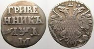 Grivennik 1704 Russland Zar Peter I. der Große (Alexeevitsch) 1682-1725... 1250,00 EUR kostenloser Versand