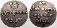 2 Abaz 1812  AT Russland Zar Alexander I. 1801-1825. Kl. Schrötlingsfeh... 295,00 EUR free shipping