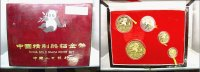 Gold Panda Proof Set 1989 China Volksrepub...