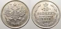 10 Kopeken 1878 Russland Zar Alexander II. 1855-1881. Vorzüglich+  125,00 EUR  +  5,00 EUR shipping