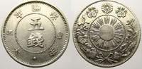 5 Sen 1871 Japan Mutsuhito 1867-1912. Fast vorzüglich  125,00 EUR  +  5,00 EUR shipping