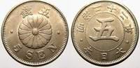 5 Sen 1889 Japan Mutsuhito 1867-1912. Stempelglanz  125,00 EUR  +  5,00 EUR shipping