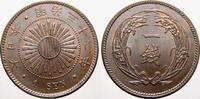 1 Sen 1899 Japan Mutsuhito 1867-1912. Stempelglanz  200,00 EUR  +  5,00 EUR shipping