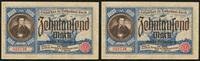 10.000 Mark Notgeldschein 26.6.1923 Die Deutschen Banknoten ab 1871 Dan... 80,00 EUR