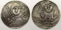 Denar 1138-1146 Polen Wladislaus II. 1138-1146. Selten. Vorzüglich  495,00 EUR free shipping